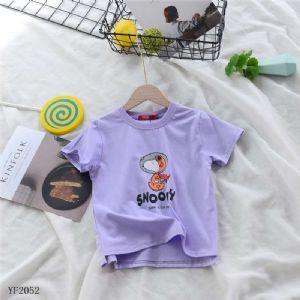 巴拉巴拉品牌童装女童T恤2020夏季儿童T恤卫衣