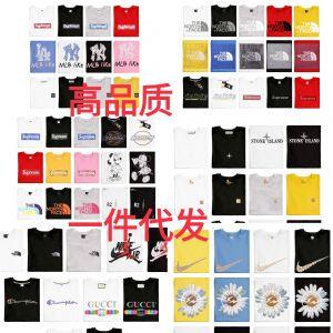 高端品质工厂潮牌服装供应售后无忧