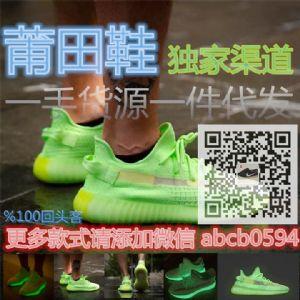 淘宝上良心的莆田鞋店,为什么都是福建那边的?图片