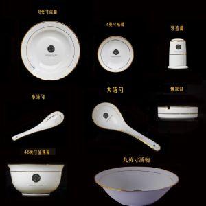 银行宣传礼品纯白餐具印制商标,纯白陶瓷餐具定制批发