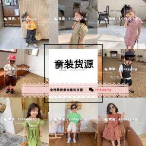 童装母婴玩具一件代发 厂家直销诚招代理图片