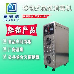 臭氧机生产商凯瑞宏星供应50g臭氧发生器 价格低
