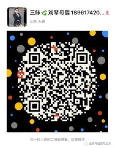 first国际新零售圣元小分子奶粉介绍图片