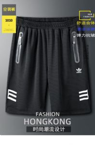 820498三叶短裤