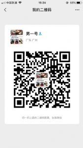 广州著�计烦迸拼笈颇行�工厂批发货源 高端原版质量货源图片