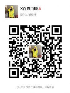 阿迪 乔丹 耐克彪马斐乐等品牌鞋服免费代理加微信48273931