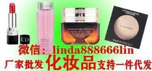 欧美日韩化妆品爆款高质量厂家品牌批发,专柜品质