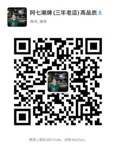 广州潮牌服装高品质货源 一件代发图片