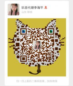 【真相】玖恩化妆品揭秘官方价格图片