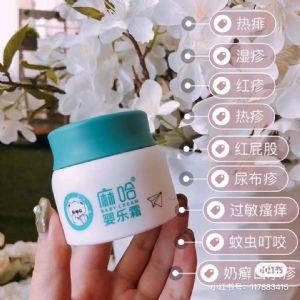 北京如何代理麻哈婴乐霜 婴乐霜代理价格