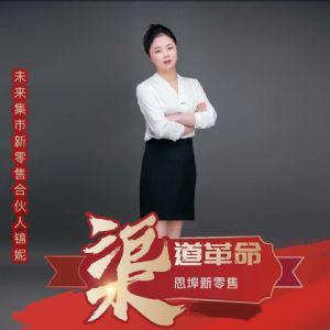 2020吴召国直播说的思埠集团新模式是什么?怎么加入?