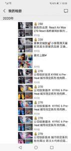耐克阿迪高端工厂直销一双也是出厂价微信:cjx201307155