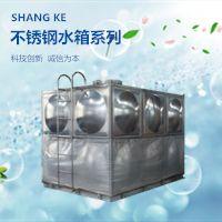 SK-30组合开式不锈钢生活保温水箱