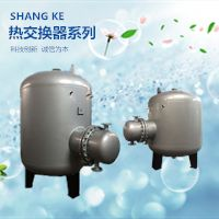DFHRV-1400-3.0导流浮动盘管换热器