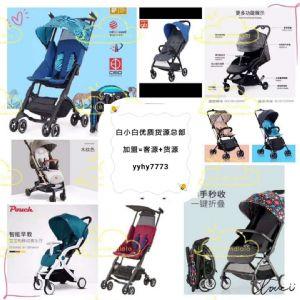 如何自己寻找母婴用品货源,宝妈可以选择靠谱上家加盟!图片