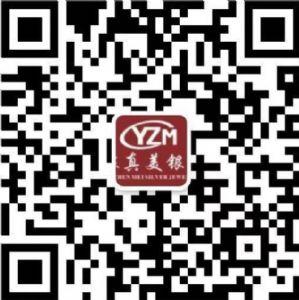 知名手表微商供应商招微商代理