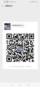阿迪衣服-2020衣服微商微信莆田服饰,阿迪adidas微信