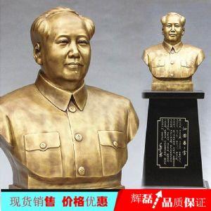 客厅工艺品摆件居家镇宅摆件领导办公室铜像摆件