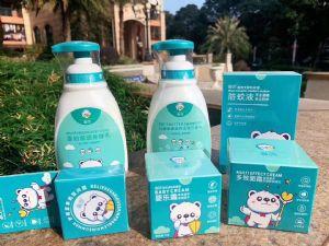 贵州  戒之馆婴亲霜升级版麻哈婴乐霜面向全国招代理商 婴乐霜代理