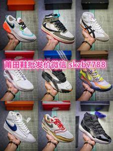 推荐几个莆田鞋微商都是科普商家