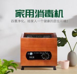 绿安洁负离子臭氧消毒机-居家酒店专用空间消毒机