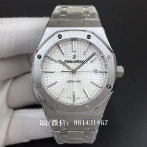 * AP15400 自动机械男士著华瑞士腕表