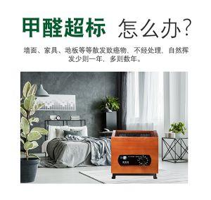 绿安洁空气消毒机-臭氧紫外线消毒机.厂家直销