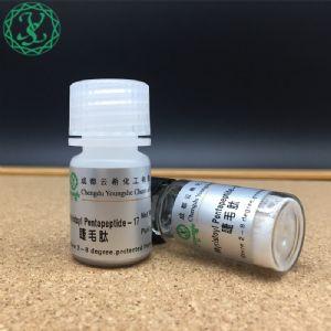 睫毛肽 肉豆蔻酰五肽-17