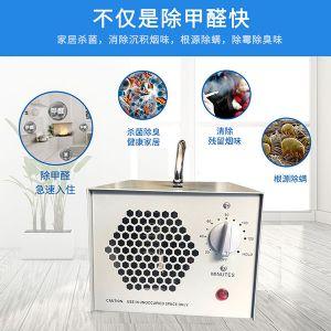 绿安洁5g臭氧发生器生产商-供应高浓度臭氧机/小型臭氧消毒机