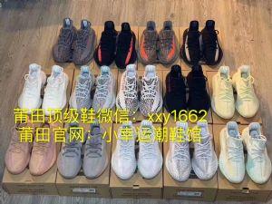 公司级莆田鞋可以相信吗_ h12纯原货稳么