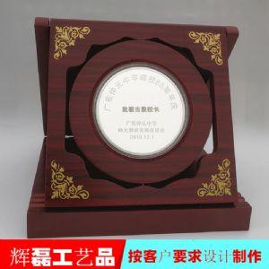 退休纪念品 老员工退休纪念章 教师退休纪念品