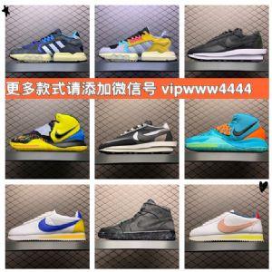 300元莆田鞋哪些级别,大概多少钱图片