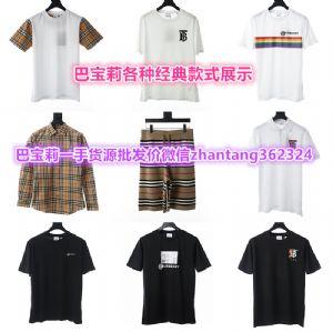 快手卖服装的有哪些进货渠道_ 广州服装批发市场哪个*好