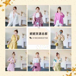 2020*火微商项目女装童装一手货源,无需囤货客源免费教图片