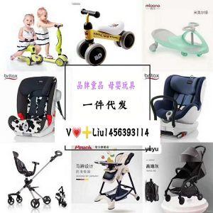 (微商)母婴玩具 微商爆款 一件代发 无需囤货 招微商代理教引流图片