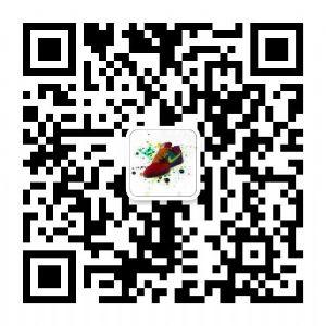 耐克阿迪乔丹彪马鞋服工厂 免费代理加微信:nikexie1155图片