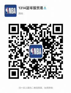 1314篮球服贸易,专营NBA热压,刺绣球衣,一件代发,批发图片