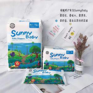 sunnybaby纸尿裤代理怎么入?图片
