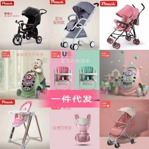 母婴玩具微商代理一手货源 宝妈在家赚钱首选!