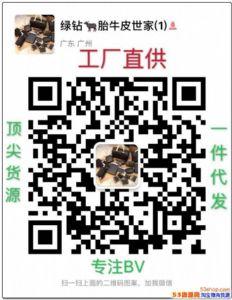 广州代购品质包包 工厂货源一手货源那里有图片