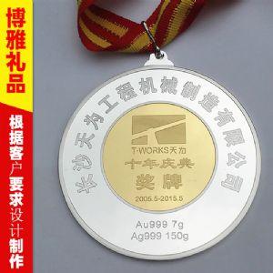 十年功勋纪念章 纯银镶金纪念章 企业劳模奖章定制