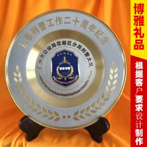 民警退休纪念品 警察退休纪念章 从警40周年纪念礼品