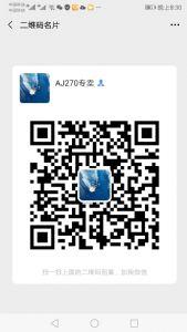 AJ1微信-莆田AJ1微商价格区别正品-莆田AJ微信乔一2020图片