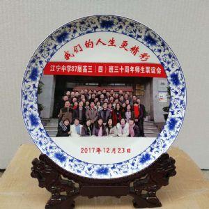 定做学校活动纪念品瓷盘可印制照片