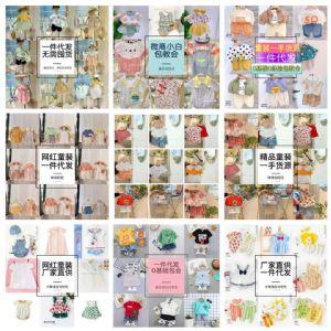 多种品牌童装代理代发免囤货精品童装货源热门网红款怎么加盟图片
