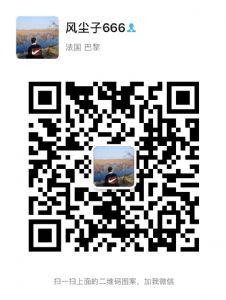 江苏潮牌外贸档口货源搬运工,一手的产品,更低的价格,服务至上图片