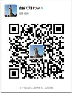 莆田鞋一双代发可退换和到付 免费代理加微信:QQ280005>图片
