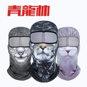 青龙林3d动物头套脸基尼户外防晒透气运动头套冰丝摩托车骑行面