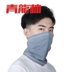 青龙林冰丝防晒围脖夏季户外运动面罩防晒护脸自行车头巾骑行面罩