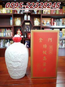 郑州市金门特级高粱酒